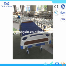 most advanced manual hospital bed