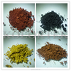 iron oxide pigments cosmetic, cosmetic grade iron oxide pigment powder, iron oxide black yellow red brown
