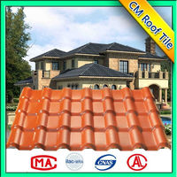 Royal--1050 Self cleaning long life PMMA synthetic resin roof tiles