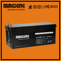 Pakistan market high quality high quality gel battery 12v65ah with low price