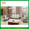 Living room furniture professional factory leather furniture sofa for sale