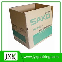 Cardboard Corrugated Box