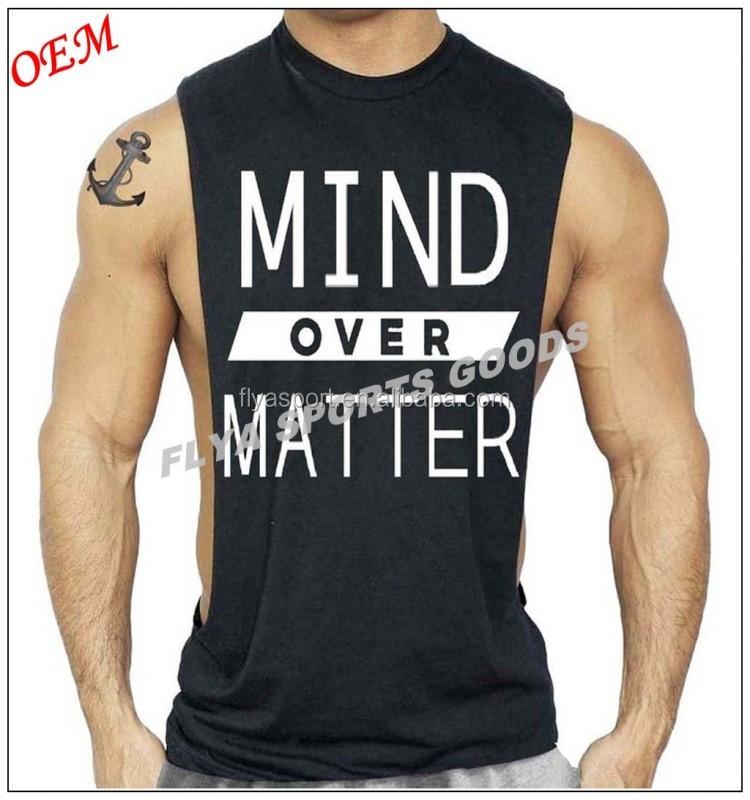 Muscle Gym T Shirt (1).jpg
