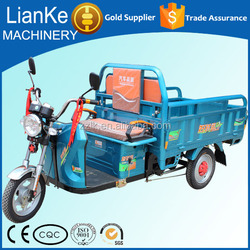 New style and low price electric tricycle for cargo and passenger