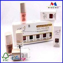 China manufacturer custom made popular automatic lock box, box for nail polish packing, nail polish packing box