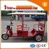 CCC three wheel passengers tricycle