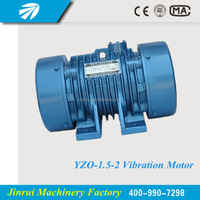 YZO 1.5kw 380V 50HZ small electric vibrating motors