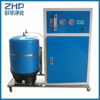 ZHP r o water purifier system manufacturers