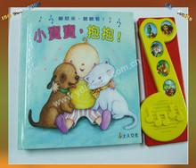 plastic preschool sound book for kids