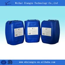 Crude Oil Emulsifying/Viscosity Reducing Agent