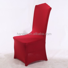 cheap chair covers for sale,protective cover for chair,chair covers for living room