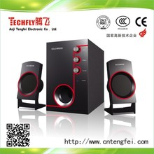 2.1 computer multimedia speaker GOLD BRIDGE TF-803