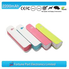 2600 mah digital display power bank Company gift