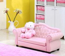 2014 new moderm children sofa design