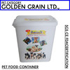 high quality large plastic pet food storage container