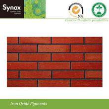 Pigment Iron Oxide Green/Yellow/Black/Red For Concrete