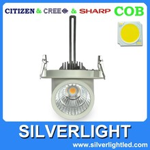 25W shipping mall dedicated cob chip ceiling downlight