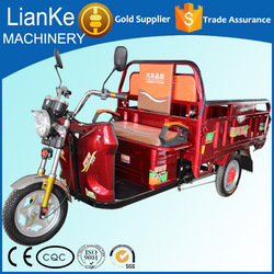 Electric motorized tricycle for cargo and passenger