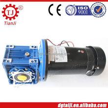 Permanent Magnet linear actuator 24v dc motor,dc motor