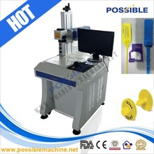 Newest product PBL-HP03/06/12 Possible eastern high peak value laser marking seals machine