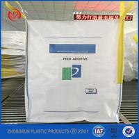 2015 best Israel jumbo bag/pp big bag/ton bag (for sand,building material,chemical,fertilizer,flour ,sugar etc) ZR manufacture