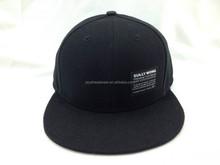 Front label seam fitted flat bill baseball cap printed underbrim acrylic baseball cap