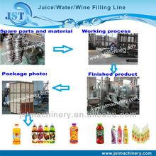 PET fruit juice production equipment