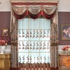 Cheap classical embroidered curtains, drapes sheer velvet embroidered