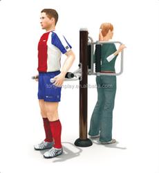 Hot Selling outdoor fitness equipment-Double back massager for Elder