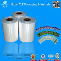 Custom cast PVC Plastic Heat Shrink Film Roll For Label