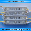 Best price 5050 smd waterproof led light 12v module
