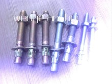 china provide best price and good qulity wedge anchor with carbon or stainless steel