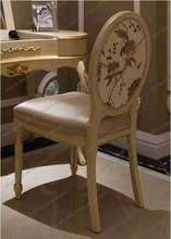 Hot Sales French Bedroom Furniture Wooden Dressing Chair FQ-101