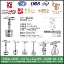 XY-(12)L020 stainless steel adjustable handrail brackets