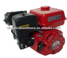 Mini engine forced Air-cooled gasoline engine