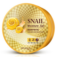 OBM/OEM High quality snail essence best face whitening cream