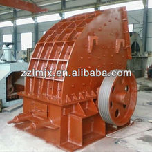 China reliable supplier Metal crusher/metal can shredder for crap recycling