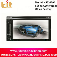 Hot HD universal double din touch screenjapan car radio dvd player