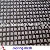 0.9mm 0.8mm 11x11 mesh wire mesh window screen / woven mesh screens / security window mesh