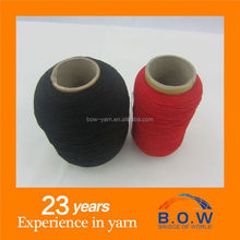 welded wire mesh buy from anping ying hang yarn rubber cover yarn/thread 63# 90# 100# 110# for knitting machine socks/gloves