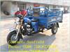 China factory export to Mali tricycle XINGDA MOTO