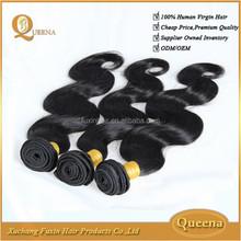 Alibaba Website Golden Supplier Supply Brazilian Weave Retailers General Merchandise High Grade Quality Wholesale Hair