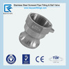 """Direct Manufacturer of SS Cam and Groove Adaptor 1"""" Female Thread"""