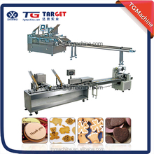 New products 2015 innovative product biscuit making machine industry