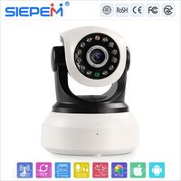 Designer hot selling robot wireless pan tilt ip camera/wireless pan tilt ip camera/7W(max) wireless wan ip camera