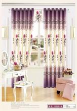 print curtain malaysia/home curtain drapes/curtain fabric