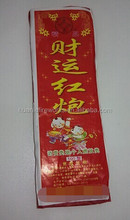 0342 Shunglee Red Firecrackers fireworks factory Jumping jack Big Tom A026 712wood pecker