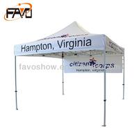 Uae Tent