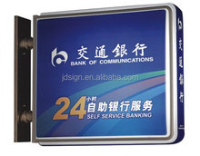 2015 advertising vacuum formed wall mounted aluminum profile frame sign