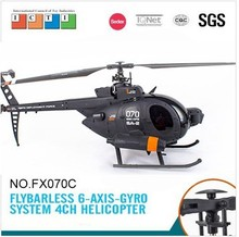 FX070C Big 2.4G 4CH alloy materials 6-Axis flybarless uav giant rc helicopter for sale
